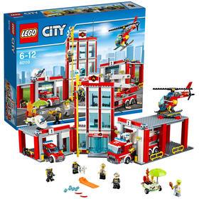 乐高 玩具 城市组 City 6岁-12岁 消防总局 60110 积木LEGO