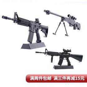 【全系列高度还原】1:3.5合金益智玩具模型