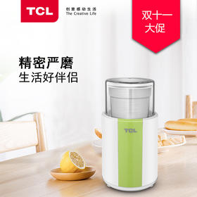 【TCL】精细研磨好伙伴,TM-JM20Y1研磨机,谷类、豆类、杂粮一键搞定!