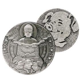【中国金币】2019年猪年生肖圆形纪念银章(99.9%)