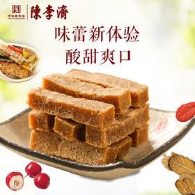 陈李济山楂条 古法正料 良心品质