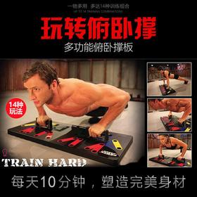每天10分钟变身肌肉男!美国瘦身健身专家推荐!自身引力俯卧撑板,胸肌腹肌锻炼!