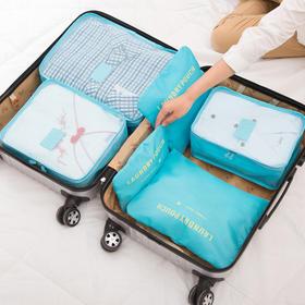 【旅行收纳袋6件套】 多功能衣服内衣袋整理袋6件套出行必备行李箱收纳6件套 热卖 <LJJ4F0>