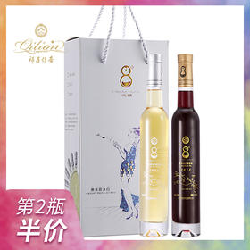 祁连传奇丨8度冰酒