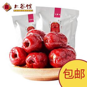 【休闲零食】香酥脆枣脆灰枣香脆无核脆枣大红枣子酥脆枣干零食88g