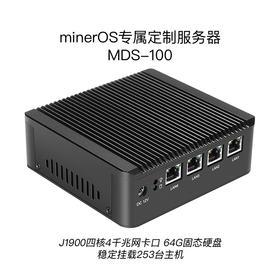minerOS无盘服务器(带minerOS无盘系统)