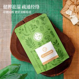 宝中堂 薏仁白术足浴粉 10袋/包 有效改善失眠、胸闷气短、肠胃不适、食欲不振、大便稀溏