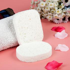 天然蚕丝棉2只盒装洁面扑美容工具洗脸扑粉扑-864527