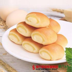 【网红爆品】豪士小小面包 约13包/斤  每小包约5-6个   1斤