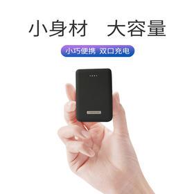 sunesy迷你充电宝 可登机 双充电口 2.1快充 质保一年  10000mAh