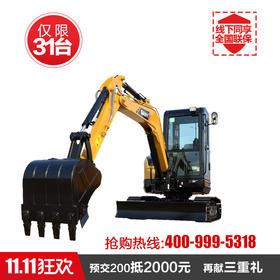 【11.11预购】三一重工SY35U微挖裸机200元预购券(200元抵2000元尾款)