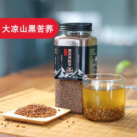 买一送一【黑苦荞茶 400g/罐】| 来自高山的黑珍珠,营养丰富,喝出健康