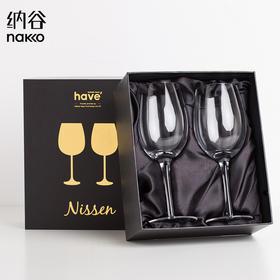 纳谷 | 水滴精灵红酒杯1套    双11抽奖专用,勿拍
