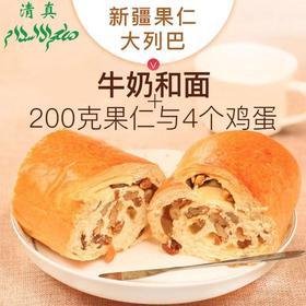 大列巴每天现烤现发  冬小麦粉 鸡蛋牛奶 葡萄干核桃仁的完美组合  700g*2