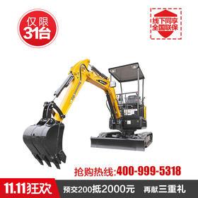 【11.11预购】三一重工SY16C微挖裸机200元预购券(200元抵2000元尾款)