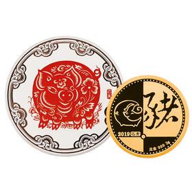 【中国金币】2019年猪年生肖贺岁(3克金+30克银)纪念章套装(99.9%)