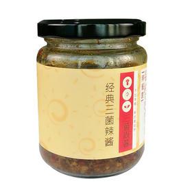 三菌尚酱百搭下饭酱 | 新鲜原料 不加味精 自然鲜成【严选X米面粮油】