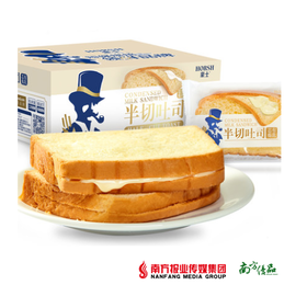 【网红懒人点心】豪士半切片吐司面包  约10包/斤   1斤