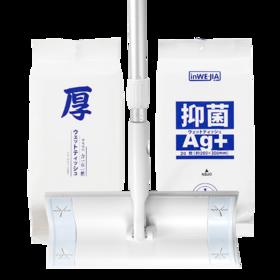 inWEJIA日本静电除尘纸懒人一次性静电拖把除尘布无尘纸地板吸尘