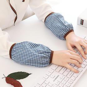 长款防水污袖套 成人护袖 女士套袖双层格子薄款秋冬袖套-864574