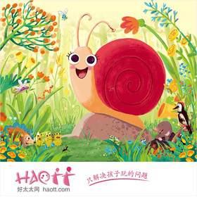 【精彩加场】德国原版绘本多元艺术启蒙音乐会《听!小蜗牛艾玛》