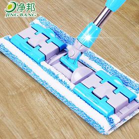 拖把家用不锈钢平板拖把夹毛巾拖把头实木地板拖把-864552