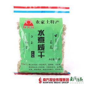 【清香可口】水煮咸干花生  400g/包  1包