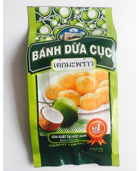 【越南】越南 进口特产 banhduagu椰子酥 130g 芝士牛奶香脆椰酥 零食