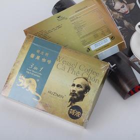 【越南】越南原装进口 胡志明牌麝香貂冻干3合1速溶香浓猫屎咖啡200g