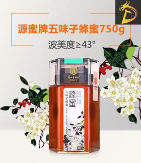 北京同仁堂蜂业源蜜牌五味子蜂蜜750g