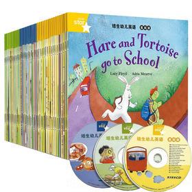 海豚传媒 新版可扫码 培生幼儿英语 基础级42册原声领读附CD 少儿英语绘本 幼儿英语启蒙教材 0-3-6岁宝宝英语新概念剑桥少儿英语典范英语