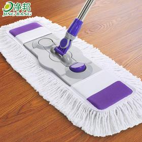 65CM大号平板拖把家用木地板棉纱拖布懒人地拖不锈钢尘推-864555