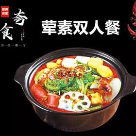 深夜食堂——夸食冒菜温暖你的胃