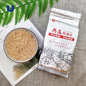 买四送一 | 燕麦  胚芽米 低糖饱腹防衰老  比燕麦片更营养 500g*2盒 包邮