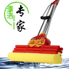 好太太38cm大号家用不锈钢滚轮吸水挤水免手洗胶棉海绵拖把-864562