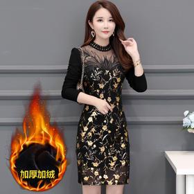 花色立领高腰铅笔裙蕾丝镂空连衣裙套头长袖 CQ-H8535
