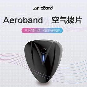 【新品推荐】AERO空气拨片,凹帅气的造型,弹毫无章法的吉他