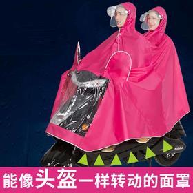 双人加大厚雨披连体电动摩托车雨衣成人骑行-864690