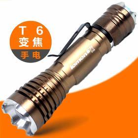 T6超亮强光手电筒 户外伸缩变焦手电筒-864587