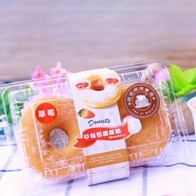 甜甜圈(草莓味)