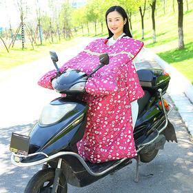 新款电动车挡风被冬季保暖加绒加厚防雨踏板摩托车冬季侧翼挡风罩-864680