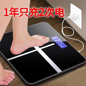 电子秤人体秤 家用体重秤 体重计秤-864741