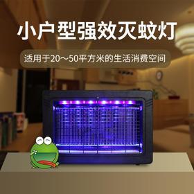 餐厅酒店会所装修小户型强效LED乖乖来灭蚊灯灭蝇灯驱蚊灯家用-864756