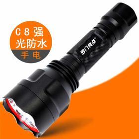 LED户外C8战术强光手电 防水充电强光手电筒 防身用品 -864596