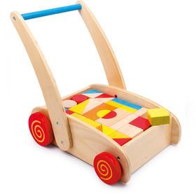 儿童大块玩具积木推车  德国原装进口small foot 乐格安全木质玩具
