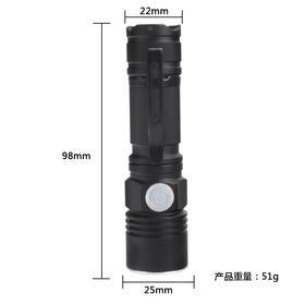 LED铝合金挂扣强光手电 户外战术可充电强光手电筒-864589