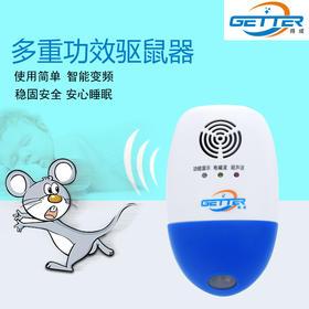 家用驱鼠器电猫灭鼠驱虫超声波灭鼠 -864746