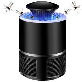 灭蚊灯家用光触媒无辐射静音孕妇婴儿驱蚊灯防蚊USB捕蚊神器-864758