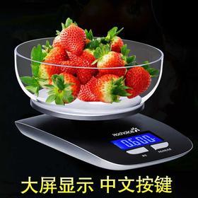 高精准电子称 厨房称烘焙家用迷你电子秤食物秤迷你克秤-864738