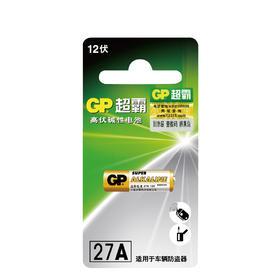 GP超霸27A 12V电池1粒 门铃遥控器防盗器打电池点读笔ec9U7dWf-864628